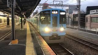【ついに運用開始!】323系ユニバーサルラッピング  西九条、野田にて