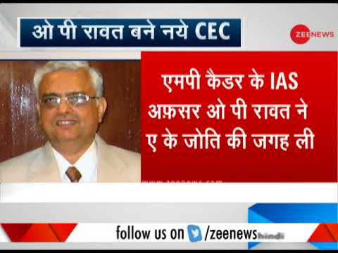 OP Rawat take over as new Chief Election Commissioner