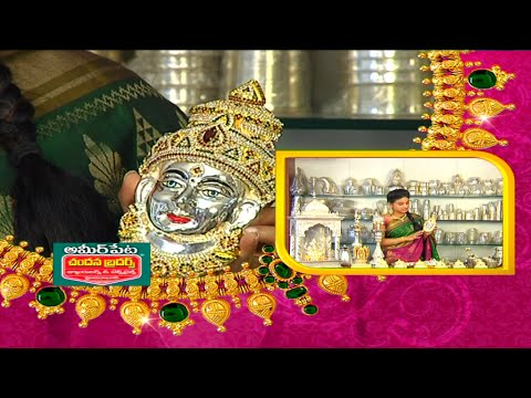 Latest Collection of Silver Pooja Items | Hello Ladies | Vanitha TV