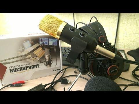 🚩 Шумы микрофона как убрать шумят колонки