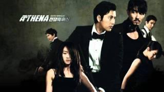 TaeYeon - I Love You Instrumental ( Athena Ost ) w/ Lyrics