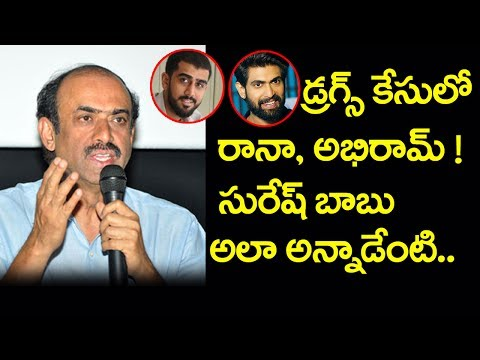 Daggubati Suresh Babu Reacts On Tollywood...