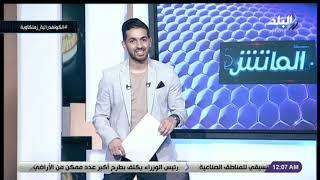 الماتش - تعليق هانى حتحوت على  خسارة الزمالك أمام نهضة بركان