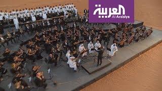 190 دولة تعزف نشيد الإمارات في صحراء