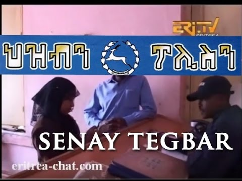 EriTV - Polizin Hizbin - Senay Tegbar documentation about the goodwill of Eritrean People