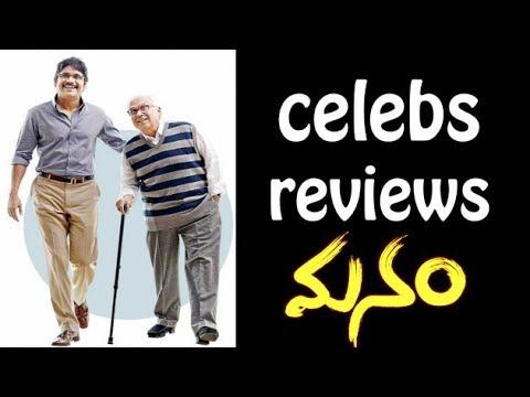 Celebs Reviews on Manam Movie - ANR, Nagarjuna, Naga Chaitanya, Samantha