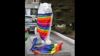 Свадьба-геев не удалась: вмешались активисты