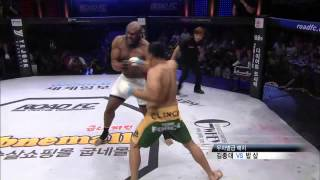 ROAD FC 008 : 5th Bob Sapp vs Kim Jong-dae