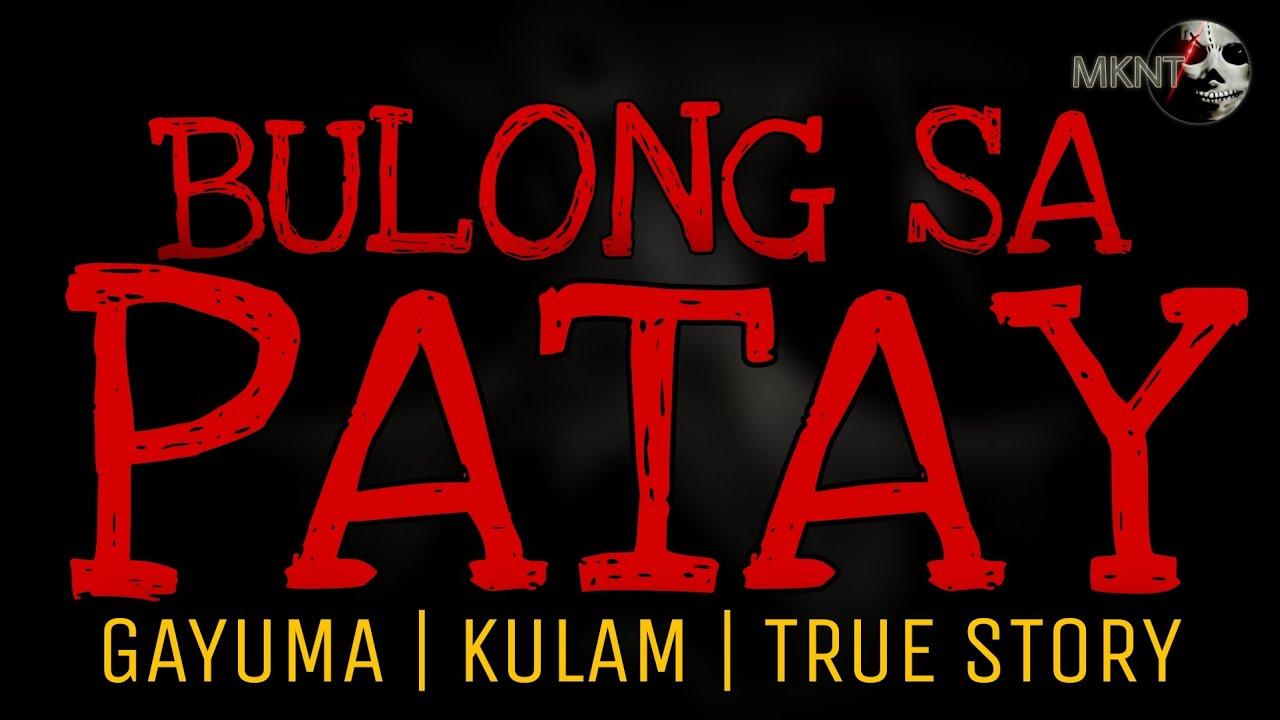 BULONG SA PATAY   Gayuma   Kulam   True Story