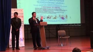 Сюи Минтан. Методы цигун как способ самооздоровления человека (02.11.2013) - 00004-05