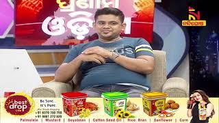 Pranam Odisha : Singer Tarique Aziz | NandighoshaTV