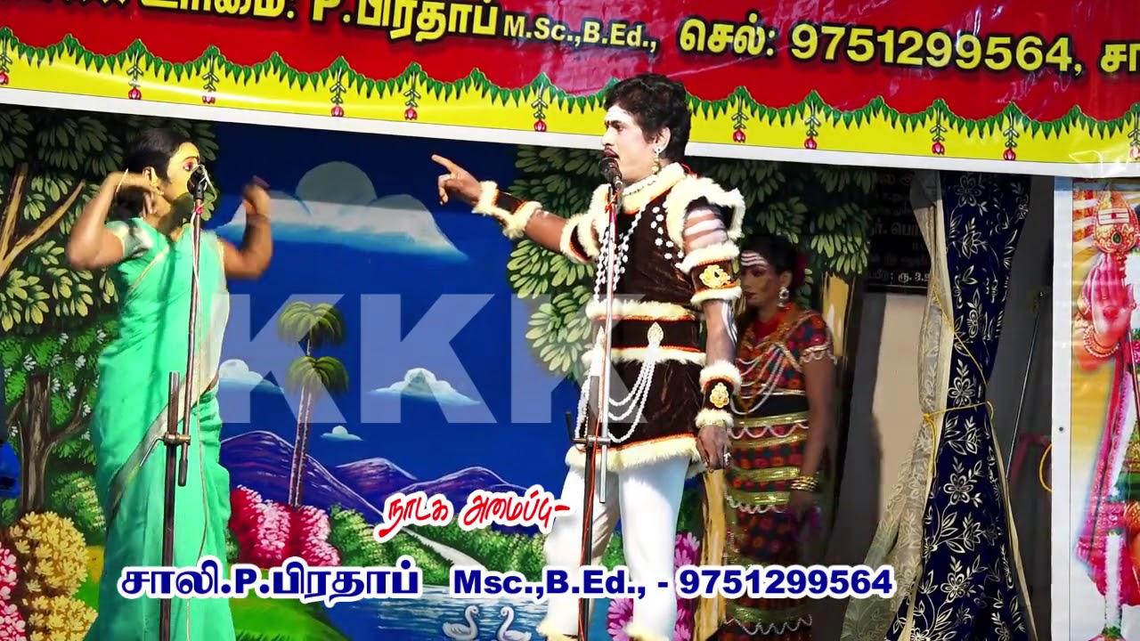 பிள்ளையார்பட்டி நாடகம் 2020 -13 GVS -  மனோரஞ்சனி  சூப்பர்ஹிட் 2020 அல்டிமேட் தர்க்கம் -1