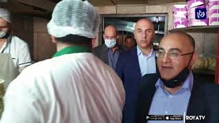 وزير الثقافة يتفقد الأوضاع في محافظة العقبة 27/3/2020