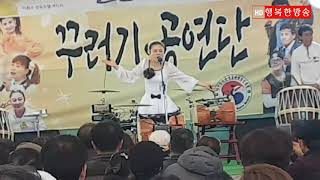 품바의 여신 버드리 경…