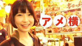 チョコ紹介 ➔https://youtu.be/g6GsIYidfLE アメヤ横丁   チャンネル登...
