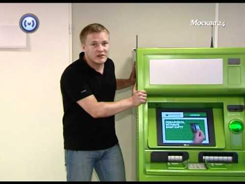 Ограбление банкомата и платежного терминала