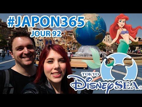 Tokyo Disney Sea (vlog Japon #92)