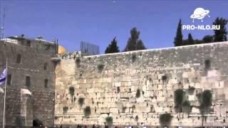 Случайный НЛО в Израиле. UFO in Israel(Турист снимал стену плача в Израиле, когда на видео случайно попал НЛО. Объект совершил несколько хаотичных..., 2013-01-30T09:11:20.000Z)