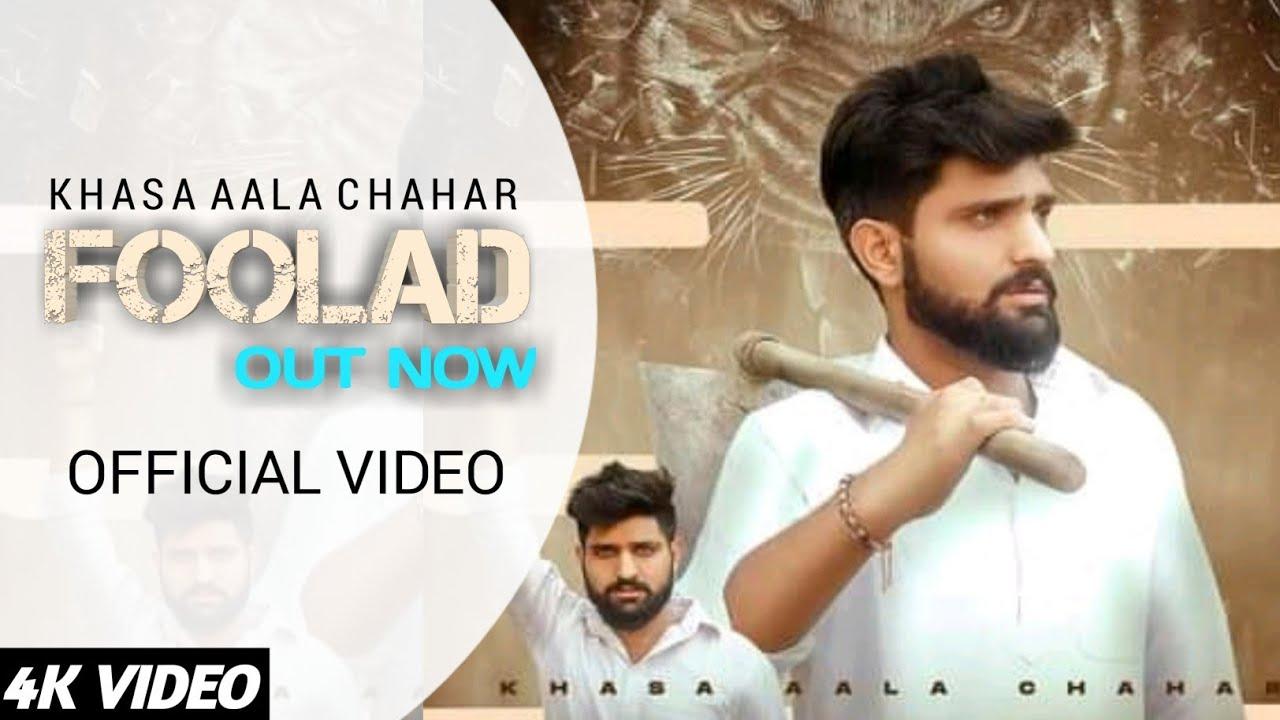 Khasa Aala Chahar song lyrics
