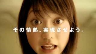 ghostnote スタート CMその2