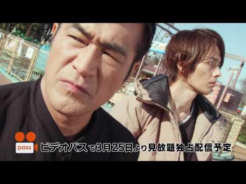 飯島寛騎 仮面戦隊ゴライダー CM スチル画像。CM動画を再生できます。