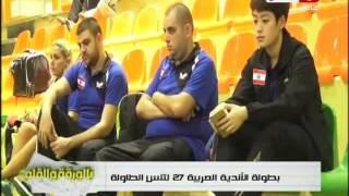بالورقة والقلم | بطولة الاندية العربية