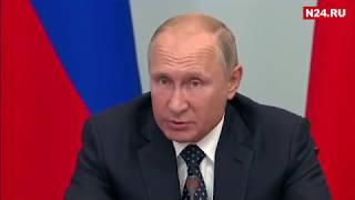 Владимир Путин сделает заявление о пенсионной реформе
