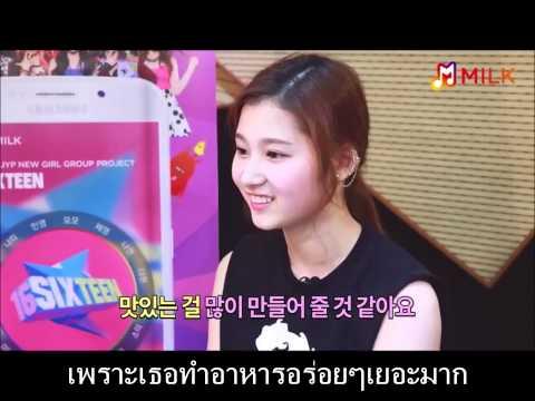 [THAISUB]  SIXTEEN Sana's Special Video!
