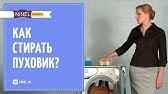 Скидки на женские зимние куртки и пуховики odri (одри) каждый день!. Большой выбор, бесплатная доставка по россии!