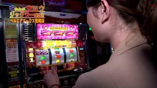 【ゆみがカヨウジャグラー実践】4月10日放送ロングバージョン thumbnail