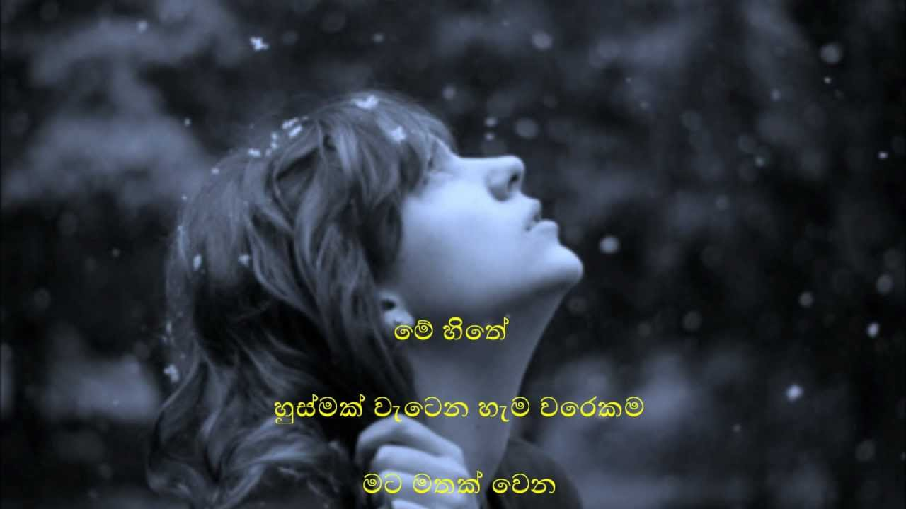 OBATAI ME ARADHANA & ME PALU SEETHA RATHRIYE SONGS ( …