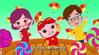 ASTRO 2019 贺岁主题曲 【勇气棒嘟嘟】猪猪侠动漫 MV 完整版