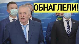 Пол Украины в состав России! И другие заявления Жириновского о последних событиях 20.04.21