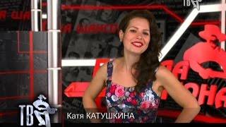 НОВЫЙ СЕЗОН на Шансон ТВ!(, 2015-07-30T10:49:47.000Z)