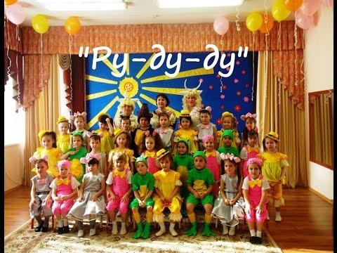Детский праздник 8 марта сказка детский праздник встреча весны