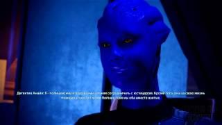 Mass Effect 2 / Прохождение (ч.70 Юстицара)