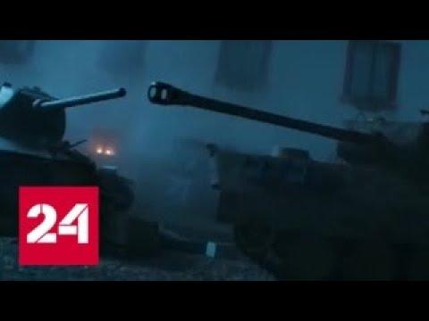 Украинские радикалы сорвали