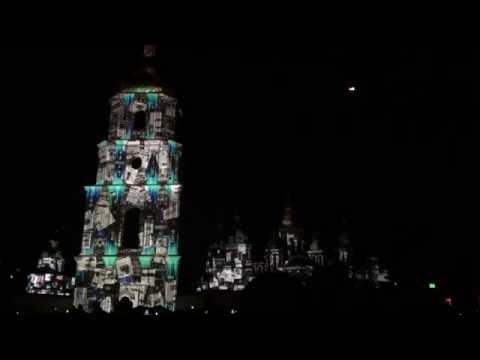 Sophia 3D Light Show | Kyiv Ukraine @04.04.2015 | Световое шоу Французская Весна