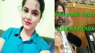 ASEEMA PANDA biography | odia stars | aseema panda real life