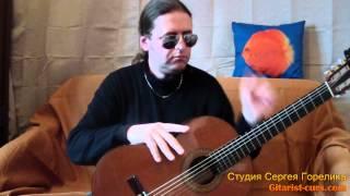 """Уроки игры на гитаре """"Как правильно держать гитару"""""""