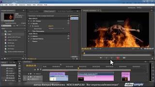 как сделать видео прозрачным в adobe premiere