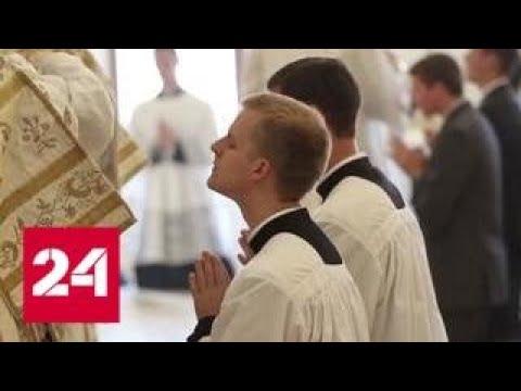 Смотреть Скандал в Пенсильвании: педофилами оказались священники - Россия 24 онлайн