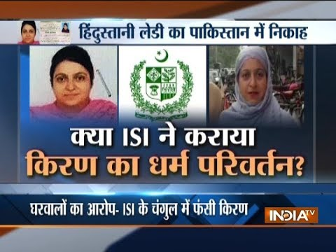 Indian Sikh woman accepts Islam, marries Muslim in Pak, say reports