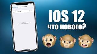 видео Что нового в Iphone X? Что можно улучшить в данном аппарате? -