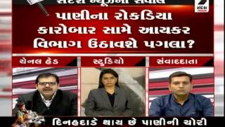 Morbi : Sandesh News Exposed stealing water scam from Narmada canal