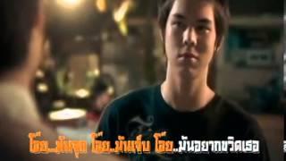 MV ไปเป็นแฟนกันตั้งแต่เมื่อไหร่ Ver Suckseed YouTube