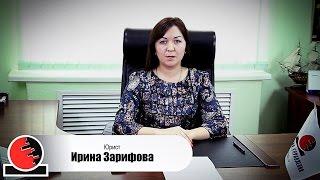 Регистрация фирм. Регистрация ООО, ИП в Самаре(, 2014-05-04T15:15:28.000Z)