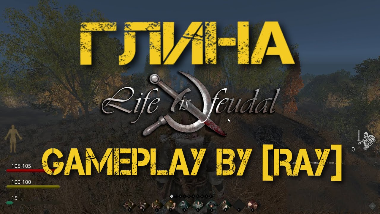 Life is feudal your own ошибка при создании сервера life is feudal unpack did not match