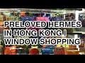 HERMES RESELLERS IN HONG KONG 2017 | BRAND NEW • PRELOVED • VINTAGE