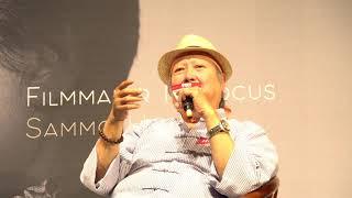 香港名家講座 - 洪金寶 Face-to-Face with Sammo Hung
